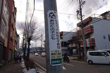 田中小学校までの通学路(徒歩5分)