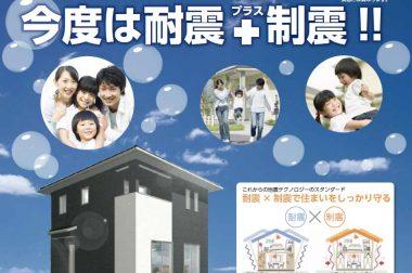 下諏訪町西四王 建売住宅 建築開始です!