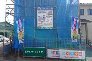 岡谷市長地梨久保 建売住宅 現地看板が設置されました。