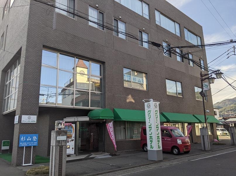 下諏訪町5326-3グリーンサンホテル1階